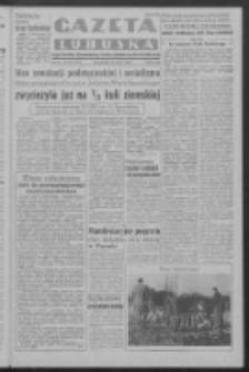 Gazeta Lubuska : organ Komitetu Wojewódzkiego Polskiej Zjednoczonej Partii Robotniczej R. III Nr 86 (27 marca 1950). - Wyd. ABCDEFG