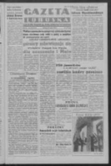 Gazeta Lubuska : organ Komitetu Wojewódzkiego Polskiej Zjednoczonej Partii Robotniczej R. III Nr 87 (28 marca 1950). - Wyd. ABCDEFG