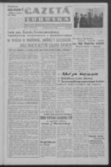 Gazeta Lubuska : organ Komitetu Wojewódzkiego Polskiej Zjednoczonej Partii Robotniczej R. III Nr 89 (30 marca 1950). - Wyd. ABCDEFG