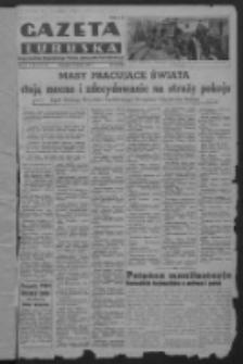Gazeta Lubuska : organ Komitetu Wojewódzkiego Polskiej Zjednoczonej Partii Robotniczej R. III Nr 92 (2 kwietnia 1950). - Wyd. ABCDEFG