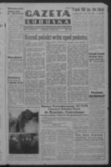 Gazeta Lubuska : organ Komitetu Wojewódzkiego Polskiej Zjednoczonej Partii Robotniczej R. III Nr 93 (3 kwietnia 1950). - Wyd. ABCDEFG