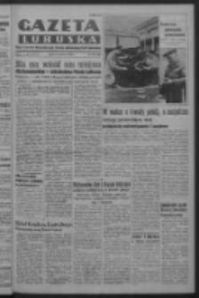 Gazeta Lubuska : organ Komitetu Wojewódzkiego Polskiej Zjednoczonej Partii Robotniczej R. III Nr 100 (12 kwietnia 1950). - Wyd. ABCDEFG