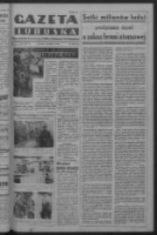 Gazeta Lubuska : organ Komitetu Wojewódzkiego Polskiej Zjednoczonej Partii Robotniczej R. III Nr 108 (20 kwietnia 1950). - Wyd. ABCDEFG