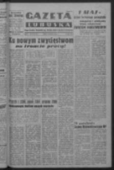 Gazeta Lubuska : organ Komitetu Wojewódzkiego Polskiej Zjednoczonej Partii Robotniczej R. III Nr 109 (21 kwietnia 1950). - Wyd. ABCDEFG