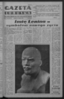 Gazeta Lubuska : organ Komitetu Wojewódzkiego Polskiej Zjednoczonej Partii Robotniczej R. III Nr 111 (23 kwietnia 1950). - Wyd. ABCDEFG