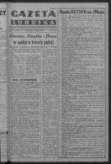 Gazeta Lubuska : organ Komitetu Wojewódzkiego Polskiej Zjednoczonej Partii Robotniczej R. III Nr 112 (24 kwietnia 1950). - Wyd. ABCDEFG