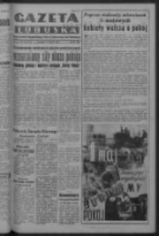 Gazeta Lubuska : organ Komitetu Wojewódzkiego Polskiej Zjednoczonej Partii Robotniczej R. III Nr 115 (27 kwietnia 1950). - Wyd. ABCDEFG