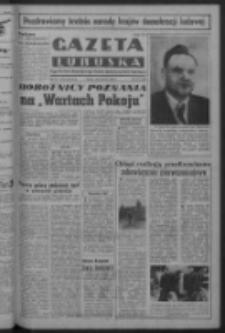 Gazeta Lubuska : organ Komitetu Wojewódzkiego Polskiej Zjednoczonej Partii Robotniczej R. III Nr 117 (29 kwietnia 1950). - Wyd. ABCDEFG