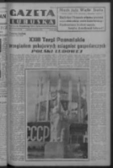 Gazeta Lubuska : organ Komitetu Wojewódzkiego Polskiej Zjednoczonej Partii Robotniczej R. III Nr 118 (30 kwietnia 1950). - Wyd. ABCDEFG