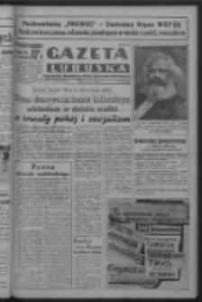 Gazeta Lubuska : organ Komitetu Wojewódzkiego Polskiej Zjednoczonej Partii Robotniczej R. III Nr 124 (6 maja 1950). - Wyd. ABCDEFG