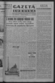 Gazeta Lubuska : organ Komitetu Wojewódzkiego Polskiej Zjednoczonej Partii Robotniczej R. III Nr 129 (11 maja 1950). - Wyd. ABCDEFG
