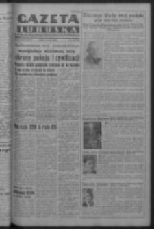 Gazeta Lubuska : organ Komitetu Wojewódzkiego Polskiej Zjednoczonej Partii Robotniczej R. III Nr 134 (16 maja 1950). - Wyd. ABCDEFG