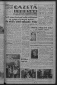 Gazeta Lubuska : organ Komitetu Wojewódzkiego Polskiej Zjednoczonej Partii Robotniczej R. III Nr 135 (17 maja 1950). - Wyd. ABCDEFG
