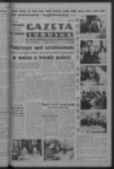 Gazeta Lubuska : organ Komitetu Wojewódzkiego Polskiej Zjednoczonej Partii Robotniczej R. III Nr 138 (20 maja 1950). - Wyd. ABCDEFG