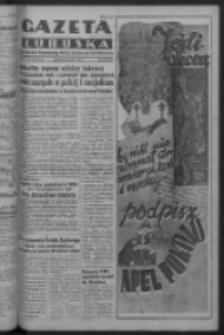 Gazeta Lubuska : organ Komitetu Wojewódzkiego Polskiej Zjednoczonej Partii Robotniczej R. III Nr 146 (28 maja 1950). - Wyd. ABCDEFG