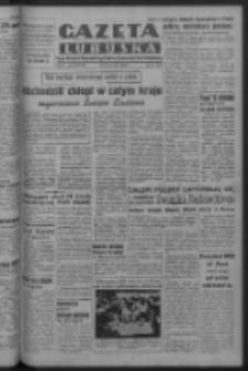 Gazeta Lubuska : organ Komitetu Wojewódzkiego Polskiej Zjednoczonej Partii Robotniczej R. III Nr 148 (31 maja 1950). - Wyd. ABCDEFG
