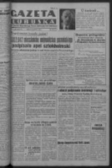 Gazeta Lubuska : organ Komitetu Wojewódzkiego Polskiej Zjednoczonej Partii Robotniczej R. III Nr 158 (10 czerwca 1950). - Wyd. ABCDEFG
