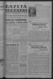 Gazeta Lubuska : organ Komitetu Wojewódzkiego Polskiej Zjednoczonej Partii Robotniczej R. III Nr 160 (12 czerwca 1950). - Wyd. ABCDEFG