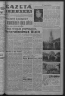 Gazeta Lubuska : organ Komitetu Wojewódzkiego Polskiej Zjednoczonej Partii Robotniczej R. III Nr 162 (14 czerwca 1950). - Wyd. ABCD