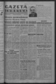 Gazeta Lubuska : organ Komitetu Wojewódzkiego Polskiej Zjednoczonej Partii Robotniczej R. III Nr 163 (15 czerwca 1950). - Wyd. ABCDEFG
