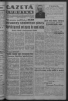 Gazeta Lubuska : organ Komitetu Wojewódzkiego Polskiej Zjednoczonej Partii Robotniczej R. III Nr 165 (17 czerwca 1950). - Wyd. ABCDEFG