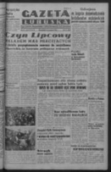 Gazeta Lubuska : organ Komitetu Wojewódzkiego Polskiej Zjednoczonej Partii Robotniczej R. III Nr 174 (26 czerwca 1950). - Wyd. ABCDEFG