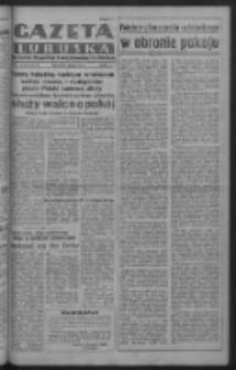 Gazeta Lubuska : organ Komitetu Wojewódzkiego Polskiej Zjednoczonej Partii Robotniczej R. III Nr 175 (27 czerwca 1950). - Wyd. ABCDEFG