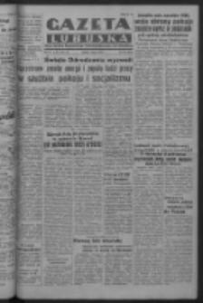 Gazeta Lubuska : organ Komitetu Wojewódzkiego Polskiej Zjednoczonej Partii Robotniczej R. III Nr 179 (1 lipca 1950). - Wyd. ABCDEFG