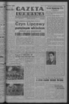 Gazeta Lubuska : organ Komitetu Wojewódzkiego Polskiej Zjednoczonej Partii Robotniczej R. III Nr 180 (2 lipca 1950). - Wyd. ABCDEFG
