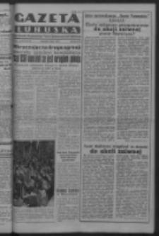 Gazeta Lubuska : organ Komitetu Wojewódzkiego Polskiej Zjednoczonej Partii Robotniczej R. III Nr 184 (6 lipca 1950). - Wyd. ABCDEFG