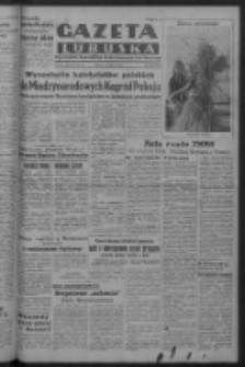Gazeta Lubuska : organ Komitetu Wojewódzkiego Polskiej Zjednoczonej Partii Robotniczej R. III Nr 189 (11 lipca 1950). - Wyd. ABCDEFG