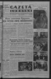 Gazeta Lubuska : organ Komitetu Wojewódzkiego Polskiej Zjednoczonej Partii Robotniczej R. III Nr 192 (14 lipca 1950). - Wyd. ABCDEFG