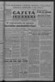 Gazeta Lubuska : organ Komitetu Wojewódzkiego Polskiej Zjednoczonej Partii Robotniczej R. III Nr 193 (15 lipca 1950). - Wyd. ABCDEFG