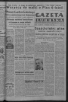 Gazeta Lubuska : organ Komitetu Wojewódzkiego Polskiej Zjednoczonej Partii Robotniczej R. III Nr 195 (17 lipca 1950). - Wyd. ABCDEFG
