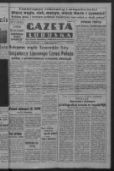 Gazeta Lubuska : organ Komitetu Wojewódzkiego Polskiej Zjednoczonej Partii Robotniczej R. III Nr 199 (21 lipca 1950). - Wyd. ABCDEFG