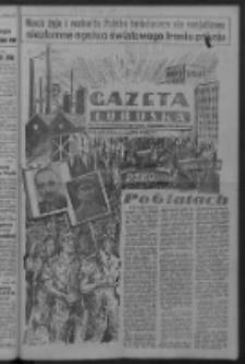 Gazeta Lubuska : organ Komitetu Wojewódzkiego Polskiej Zjednoczonej Partii Robotniczej R. III Nr 200 (22 lipca 1950). - Wyd. ABCDEFG
