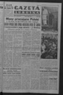 Gazeta Lubuska : organ Komitetu Wojewódzkiego Polskiej Zjednoczonej Partii Robotniczej R. III Nr 203 (26 lipca 1950). - Wyd. ABCDEFG