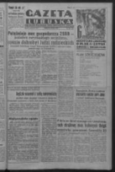 Gazeta Lubuska : organ Komitetu Wojewódzkiego Polskiej Zjednoczonej Partii Robotniczej R. III Nr 207 (30 lipca 1950). - Wyd. ABCDEFG