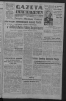 Gazeta Lubuska : organ Komitetu Wojewódzkiego Polskiej Zjednoczonej Partii Robotniczej R. III Nr 210 (2 sierpnia 1950). - Wyd. ABCDEFG