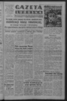 Gazeta Lubuska : organ Komitetu Wojewódzkiego Polskiej Zjednoczonej Partii Robotniczej R. III Nr 211 (3 sierpnia 1950). - Wyd. ABCDEFG