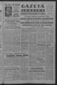 Gazeta Lubuska : organ Komitetu Wojewódzkiego Polskiej Zjednoczonej Partii Robotniczej R. III Nr 212 (4 sierpnia 1950). - Wyd. ABCDEFG