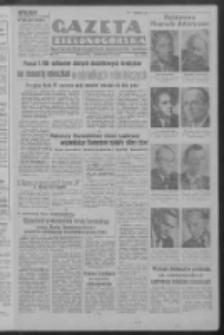 Gazeta Zielonogórska : organ Komitetu Wojewódzkiego Polskiej Zjednoczonej Partii Robotniczej R. I Nr 2 (7 sierpnia [1950])
