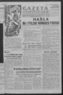 Gazeta Zielonogórska : organ Komitetu Wojewódzkiego Polskiej Zjednoczonej Partii Robotniczej R. I Nr 13 (18 sierpnia [1950])