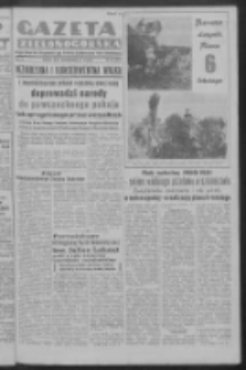 Gazeta Zielonogórska : organ Komitetu Wojewódzkiego Polskiej Zjednoczonej Partii Robotniczej R. I Nr 16 (21 sierpnia [1950])