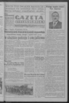 Gazeta Zielonogórska : organ Komitetu Wojewódzkiego Polskiej Zjednoczonej Partii Robotniczej R. III Nr 27 (1 września 1950). - Wyd. ABCDEFG