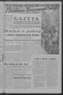 Gazeta Zielonogórska : organ Komitetu Wojewódzkiego Polskiej Zjednoczonej Partii Robotniczej R. III Nr 241 [właśc. 28] (2 września 1950). - Wyd. ABCD