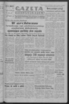 Gazeta Zielonogórska : organ Komitetu Wojewódzkiego Polskiej Zjednoczonej Partii Robotniczej R. III Nr 49 (23 września 1950). - Wyd. ABCD