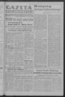 Gazeta Zielonogórska : organ Komitetu Wojewódzkiego Polskiej Zjednoczonej Partii Robotniczej R. I Nr 552 [właśc. 54] (28 września 1950). - Wyd. ABCD