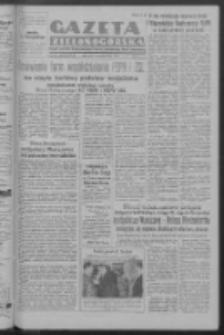Gazeta Zielonogórska : organ Komitetu Wojewódzkiego Polskiej Zjednoczonej Partii Robotniczej R. I Nr 71 (15 października 1950). - Wyd. ABCDEFG