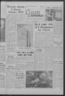 Gazeta Zielonogórska : organ KW Polskiej Zjednoczonej Partii Robotniczej R. IX Nr 6 (8 stycznia 1960). - Wyd. A
